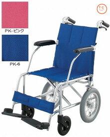 介助用アルミ軽量折りたたみコンパクト車椅子 NAH-209日進医療器車いす 送料無料 介助式 介助用 (介護用品/介護車いす/車イス/折り畳み/軽量)【敬老の日 プレゼント ギフト】