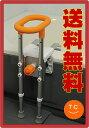 パナソニック・バスサポーター [内グリップ付き]高さ調節防カビ加工 入浴介護用品 浴槽手すり お風呂 浴室  立ち上がり