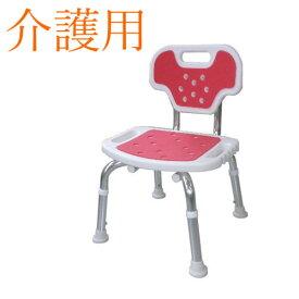 介護用品 風呂椅子 風呂いす・シャワーチェア背付タイプ (ベンチ お風呂イス バスチェア シャワーチェアー 立ち上がり)
