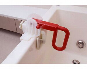介護用 入浴手すり・[送料無料 ] マインバスターII 入浴グリップ 介護用品 福祉用具 お風呂用品 お風呂の手すり 浴室手すり