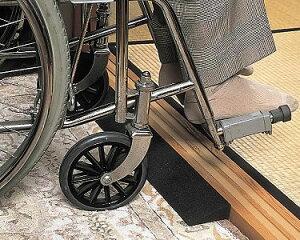 Lスロープ TL-020 [幅9×長さ80×高さ2cm]×2個 (介護用品 介護 福祉用具 スロープ 車椅子 バリアフリー 車イス 車いす 安心 安全 段差解消 シルバー用品 敬老の日 シルバー用品 通販 楽天 スロープ)