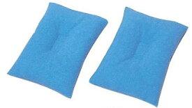 床ずれ防止クッション ビーズパッド小型マット [2枚1組] 介護用品 床ずれ 予防 防止