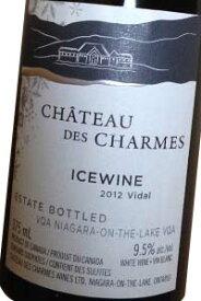 シャトー・デ・シャルム ヴィダル アイスワイン[2016]白・極甘口 375ml カナダ産アイスワイン