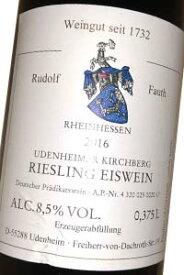 ウーデンハイマー キルヒベルグ リースリング アイスヴァイン(ルドルフ・ファウス)[2016]白・極甘口 375ml ドイツ産アイスワイン