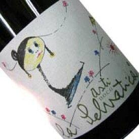 アスティ・スプマンテ ラ・セルヴァティカ(ロマーノ・ドリオッティ)白・泡・甘口 750ml デザートワイン -DD-