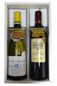 金賞受賞 シャトー ・ブリュセカイユ[2010]&マコン・ヴィラージュ(カーヴ・ド・リュニー)[2015]フランスワイン紅白セット 赤・辛口+白・辛口 ギフト -EE-