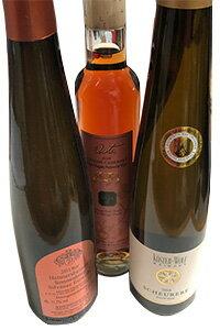 (送料無料)カナダ&ドイツ アイスワイン3本セット 赤・極甘口×1+白・極甘口×2 200ml×2+375ml×1