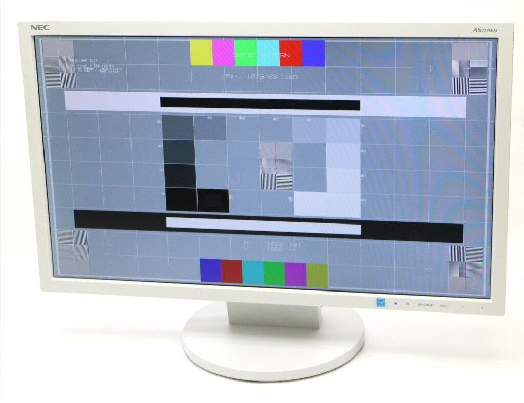 NEC LCD-AS223WM 21.5インチ非光沢パネル フルHD 1920x1080ドット DVI-D/アナログRGB/HDMI入力 ヘッドホン端子 【中古】【20180119】