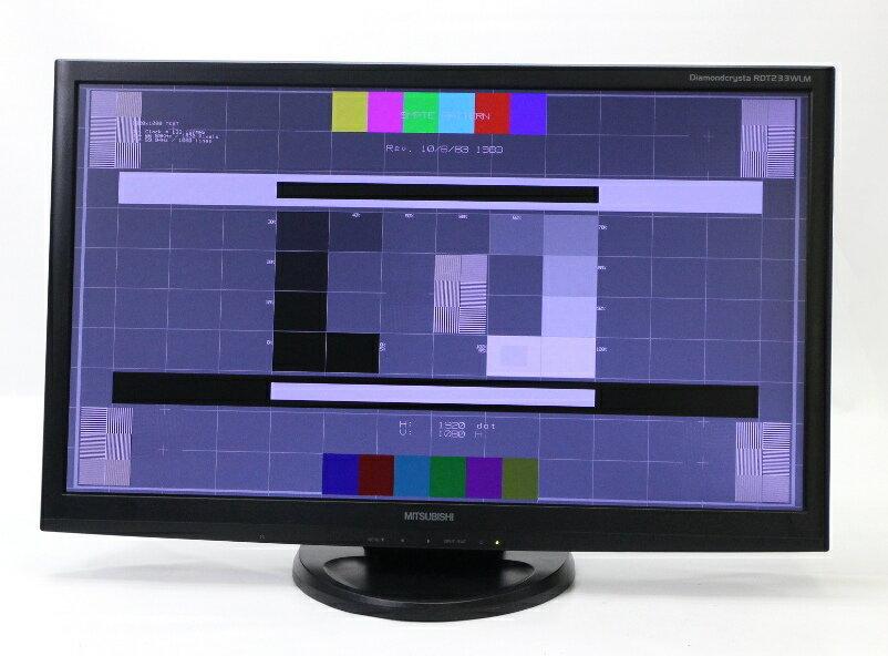 三菱 RDT233WLM 23インチ 非光沢パネル フルHD 1920x1080ドット HDMI/DVI-D/アナログRGB入力 【中古】【20180716】