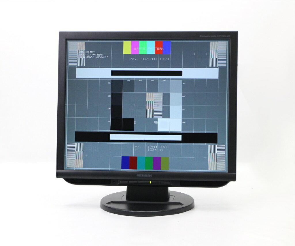 三菱 RDT196LM2 19インチ 非光沢 スクエアパネル SXGA 1280x1024 アナログRGB/DVI-D入力 【中古】【20180716】