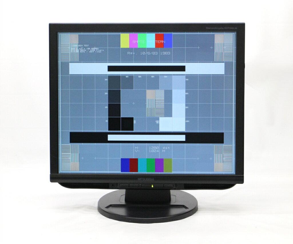 三菱 RDT196LM 19インチ 非光沢 スクエアパネル SXGA 1280x1024 アナログRGB/DVI-D入力 【中古】【20180716】