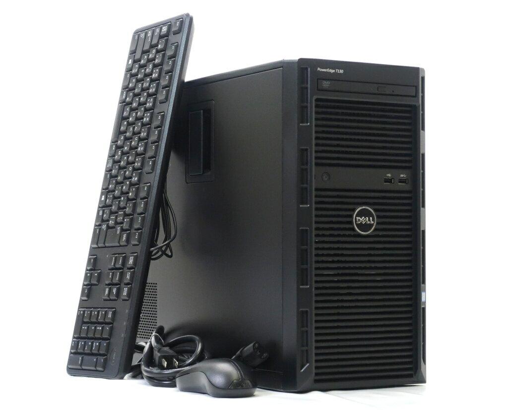DELL PowerEdge T130 Xeon E3-1230v5 3.4GHz 8GB 500GBx2台(SATA3.5インチ/RAID1構成) DVD-ROM PERC S130 【中古】【20180808】