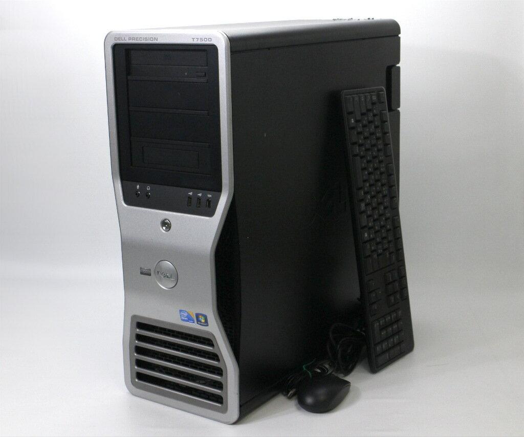 DELL Precision T7500 Xeon E5620 2.4GHz 12GB 500GB Quadro 2000 DVD-ROM Windows7 Pro 64bit 【中古】【20190205】