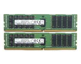Samsung 32GBx2枚セット 64GB分 PC4-2400T-R DDR4 Registered ECC ハイエンドワークステーション 【中古】【20201201】