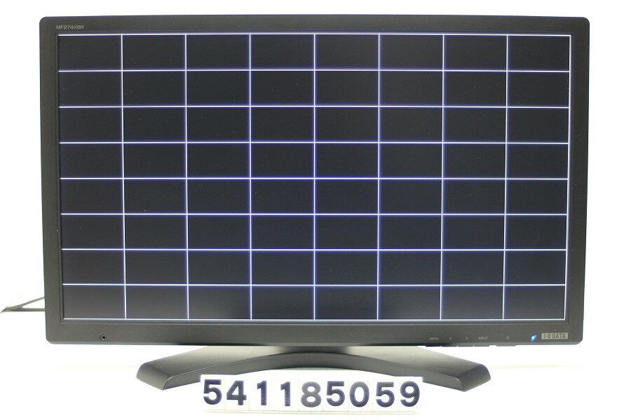 IODATA LCD-MF274XBR 27インチワイド FHD(1920x1080)液晶モニター HDMI×2/DVI-D×1/D-Sub×1【中古】【20180119】