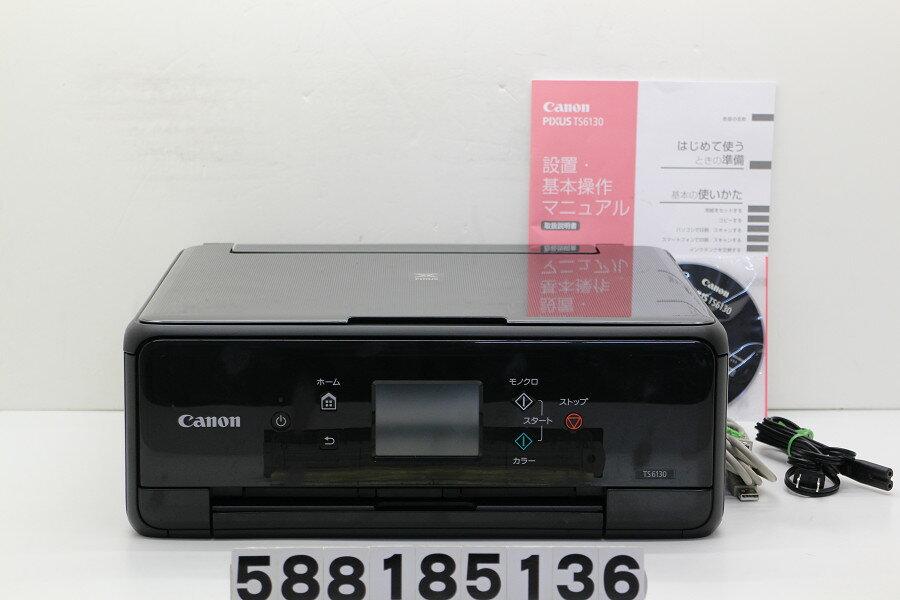 Canon PIXUS TS6130 動作確認済【中古】【20180919】