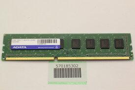 ADATA 8GB PC3-12800U デスクトップ用メモリ 動作確認済【中古】【20181102】
