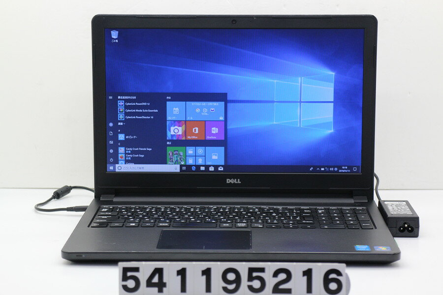 DELL Vostro 3558 Core i3 4005U 1.7GHz/4GB/500GB/Multi/15.6W/FWXGA(1366x768)/Win10【中古】【20190112】