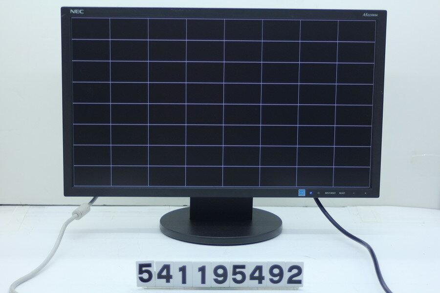 NEC LCD-AS223WM-B4 21.5インチワイド FHD(1920x1080)液晶モニター D-Sub×1/DVI-D×1/HDMI×1【中古】【20190119】