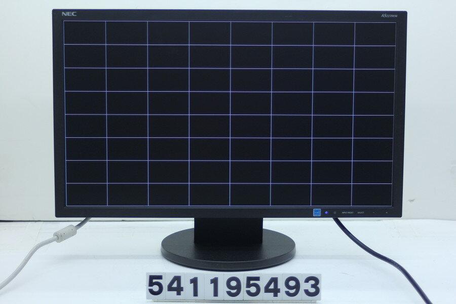 NEC LCD-AS223WM-B5 21.5インチワイド FHD(1920x1080)液晶モニター D-Sub×1/DVI-D×1/HDMI×1【中古】【20190119】
