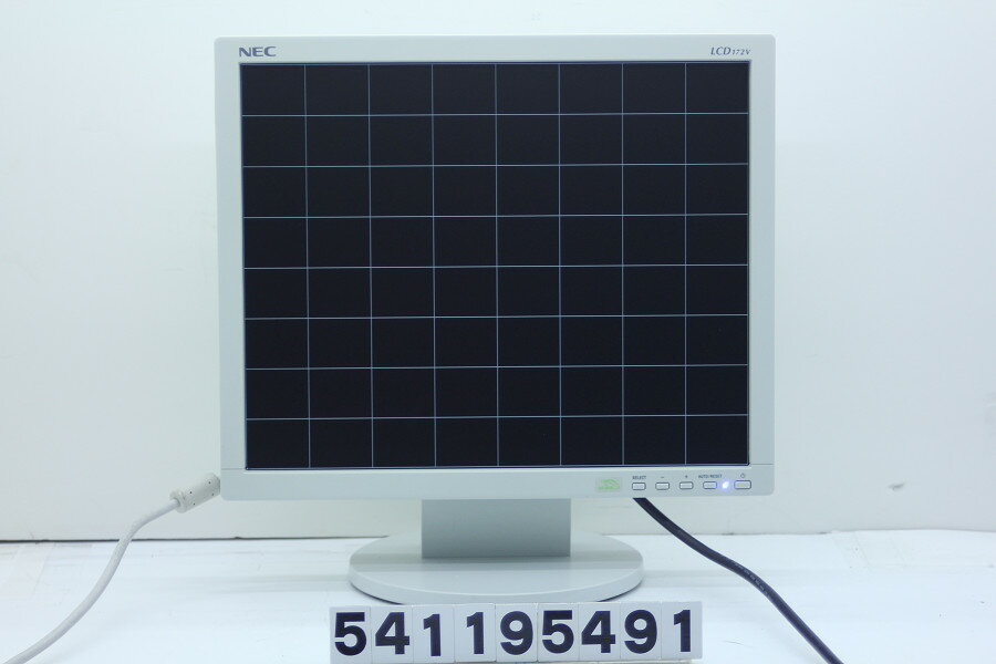 NEC LCD172V 17インチ SXGA(1280x1024)液晶モニター D-Sub×1【中古】【20190119】