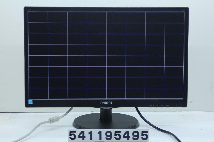 PHILIPS 223V5LHSB/11 21.5インチワイド FHD(1920x1080)液晶モニター D-Sub×1/HDMI×1【中古】【20190119】