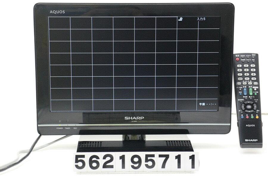 SHARP AQUOS LC-16K5 16インチワイド FWXGA(1366x768)液晶テレビ B-CASカード欠品【中古】【20190319】