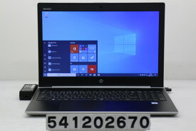 【ジャンク品】hp ProBook 450 G5 Core i5 7200U 2.5GHz/8GB/256GB(SSD)/15.6W/FWXGA/Win10 Bluetooth不良 キーボード難あり【中古】【20200205】