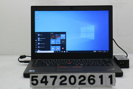 Lenovo ThinkPad X260 Core i5 6300U 2.4GHz/4GB/500GB/12.5W/FHD(1920x1080)/Win10 不良複数【中古】【20200805】