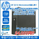 hp Z210 CMT Core i3 2120 3.3GHz/4GB/250GB/DVD/Quadro600/Win7 【中古】【20160921】
