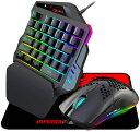 【送料無料】片手ゲーミングキーボード マウスセット 専用コンバーター 内蔵 RGB ゲーミングキーボード マウス セット…