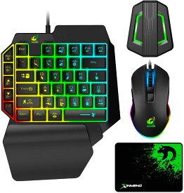 【送料無料】メカニカル式、専用コンバーター付き、片手キーボードマウスセット 、RGB ゲーミング キーボード マウス セット、 USB有線 リストレスト付き、コンピューター/ PC /デスクトップ/ラップトップ用、Switch/PS4/PS3/Xbox One/対応