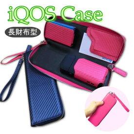 アイコス ケース おしゃれ かわいい iQOS アイコス ケース iqos 2.4 Plus カーボン レザー
