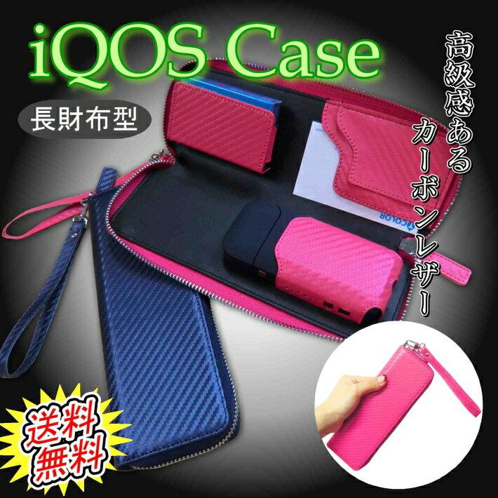 【新着セール】アイコス ケース おしゃれ かわいい iQOS アイコス ケース iqos 2.4 Plus カーボン レザー