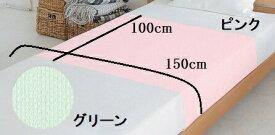 【フットマーク】サラットシーツ[床周り・衣類/防水シーツ/介護](674027)