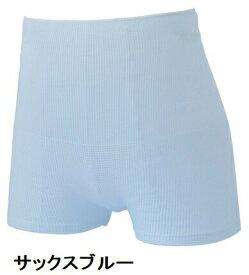 【ニシウラ】ふわふわフィットパンツ[おむつカバー・失禁パンツ/排泄関連用品/介護](544024)