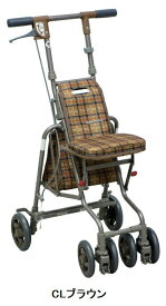 島製作所 サニーウォーカーAW−3 シルバーカー 高齢者 座面付き 座れる コンパクト 軽量 介護 316002