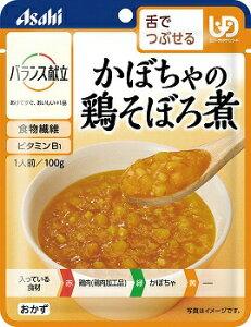 【アサヒグループ食品】バランス献立 区分3 かぼちゃの鶏そぼろ煮(820088)