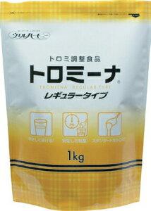 【ウエルハーモニー】トロミーナ レギュラータイプ 1kg とろみ剤 介護(904017)