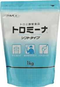 【ウエルハーモニー】トロミーナ ソフトタイプ 1kg とろみ剤 介護(904018)