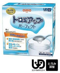 【日清オイリオ】トロミアップ パーフェクト 3g×50本 とろみ剤 介護(888014)