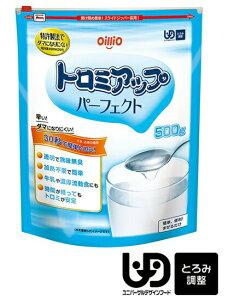 【日清オイリオ】トロミアップ パーフェクト 500g とろみ剤 介護(888014)