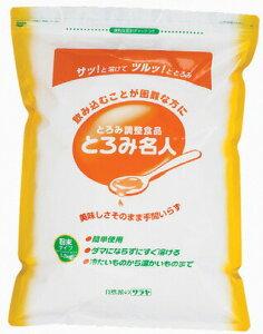 【サラヤ】とろみ名人 1.8kg とろみ剤 介護(975040)