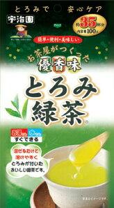 【宇治園】とろみ緑茶/とろみほうじ茶/とろみ抹茶入り玄米茶 とろみ剤 介護