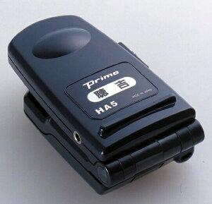 プリモ 助聴器 聴吉 HA-5