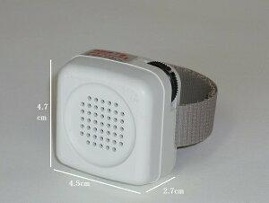 【アネックス】電話拡声器デンパル(TA-800)[生活支援/視聴覚補助/介護](287004)