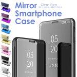 スマホケース手帳型クリアケースiPhonese88plusXiphone6iphone6siphone7iPhone7plusiPhone8iphone8plusケースGalaxyS9S8PLUSnote8ケース