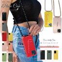 ano iphoneケース 【名入れ対応】 iphone スマホホルダー 首掛け 肩掛け ショルダー ストラップ 斜めがけ iphone12 mi…