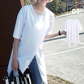 『Tシャツ フロント スリット』 半袖 レディース夏 大人カジュアル おしゃれ ホワイト S M L XL 大きいサイズ オーバーサイズ ラウンド ゆるT 大人 トップス 白 ビッグシルエット フロントスリット アンバランス 無地 ゆったり ロング かっこいい