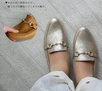 【日本製】マニッシュビットローファー